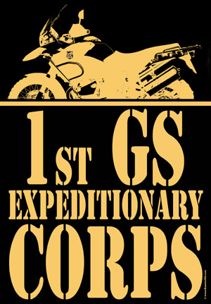 T-Shirt GS Adventure Expeditionary Corps sand Printing